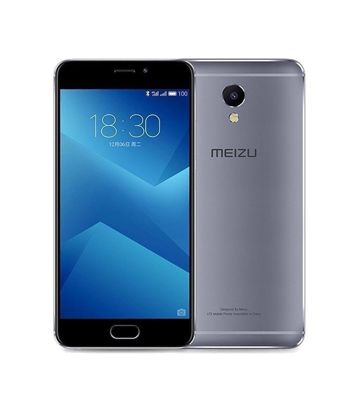 Meizu-M5-Note-01