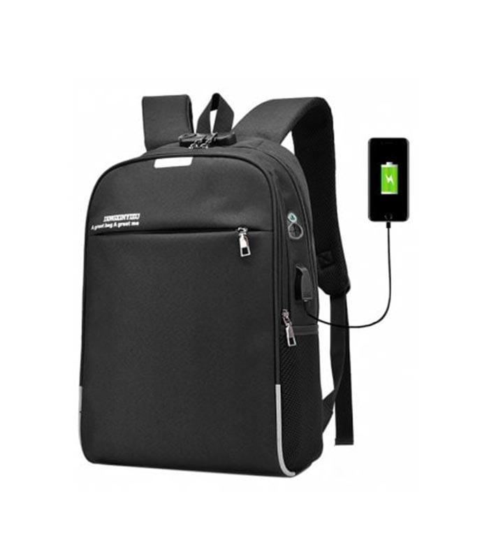 d9eb05f01e Τσάντα Backpack για Laptop και Αντικλεπτική Κλειδαριά - Μαύρο - MrBig.gr