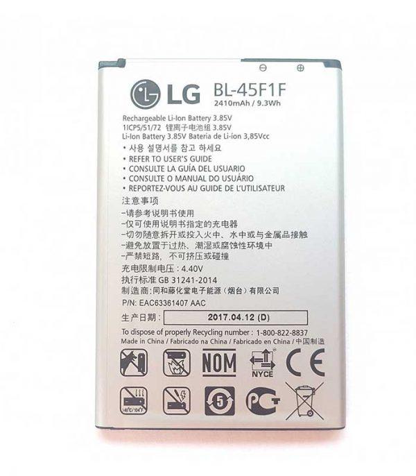 LG Μπαταρία για LG Aristo M210 2017, K4 2017, K8 2017 BL-45F1F 2500 mAh