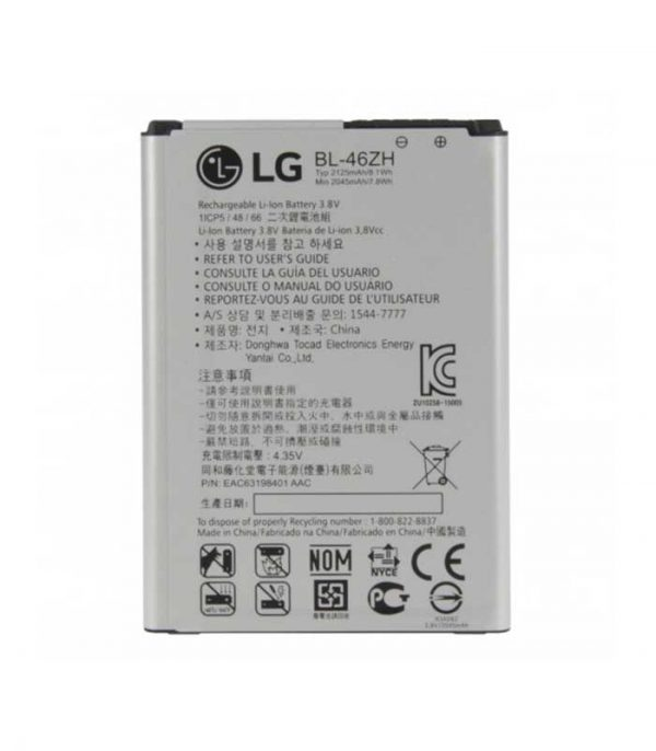 LG Μπαταρία για LG K7 X210 BL-46ZH 2125 mAh