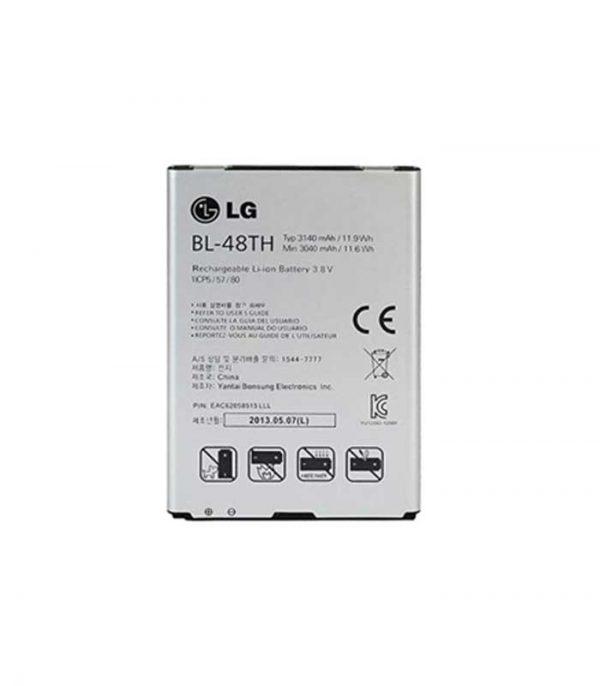 LG Μπαταρία για LG Optimus G Pro, G Pro Lite BL-48TH 3140 mAh