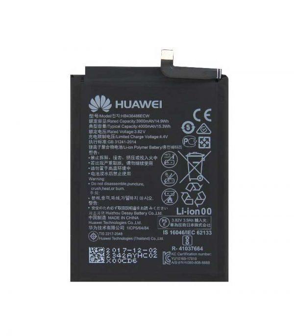 Huawei Μπαταρία για Huawei Mate 10 / Mate 10 pro HB436486ECW 3900 mAh