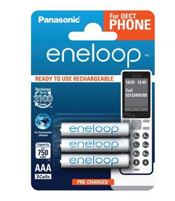 Panasonic Eneloop AAA 750mAh Επαναφορτιζόμενες (3τμχ) (for DECT phone)