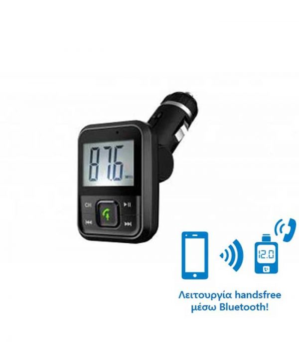 WELL Car Mp3 Transmitter με Λειτουργία Handsfree