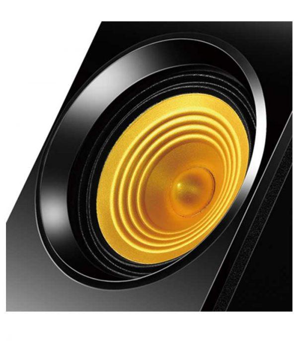 Edifier P3060 Speaker