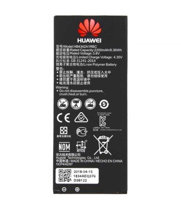 Μπαταρία 2200mAh για Huawei Y5 II - HB4342A1RBC (Bulk)
