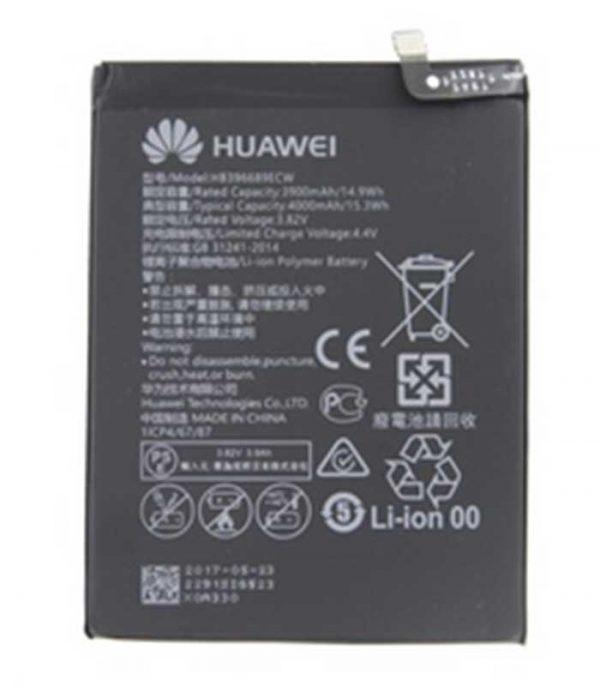 Μπαταρία 3900mAh για Huawei Mate 9 / Mate 9 Pro - HB396689ECW (BULK)