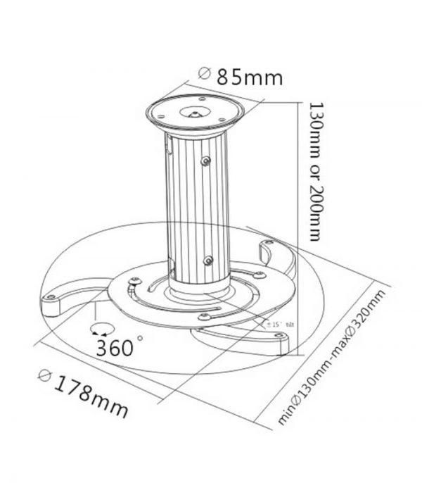 Brateck PRB-1 βάση οροφής για projectors με 360° περιστροφή