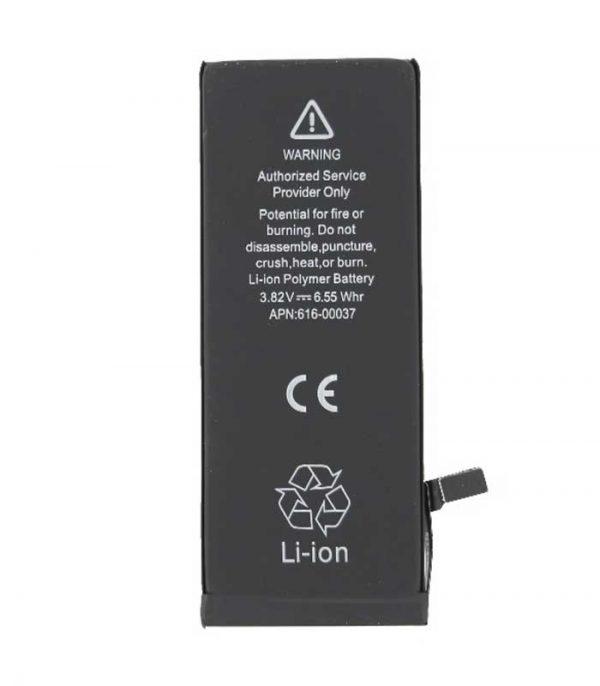 OEM Μπαταρία για iPhone 6S (APN: 616-00037)