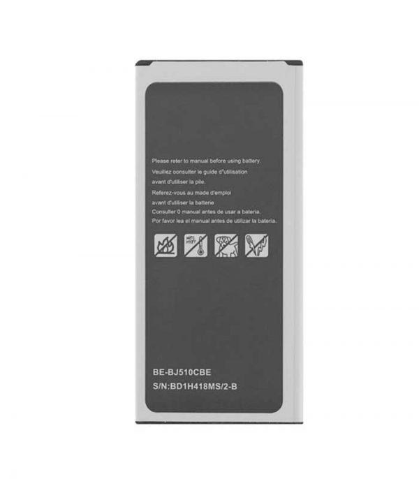 OEM Μπαταρία για Samsung J510F Galaxy J5 (2016)