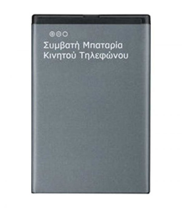 Battery MaxLife για Samsung Galaxy S4 (i9500) 2800mAh Συμβατή Μπαταρία